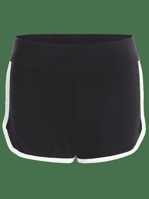 Stripe Trim Sports Shorts - Blanc XL Mobile