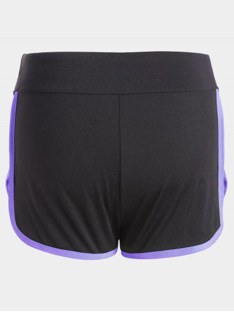 Stripe Trim Sports Shorts - Pourpre XL Mobile