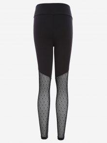 Mesh Insert Dotted Sporty Leggings - Black And Grey Xl
