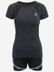 هيثيرد الجانب شريط ثلاثة قطعة بدلة رياضية - أسود رمادي L