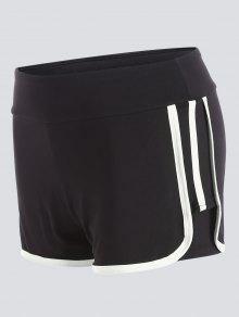 Stripe Trim Sports Shorts - White M