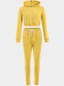 Sporty Drawstring Hoodie With Pants - Yellow S