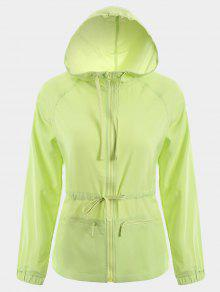 Zip Up Drawstring Hooded Sports Jacket - Green S