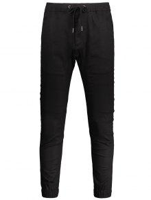 Casual Drawstring Jogger Pants - Black 32