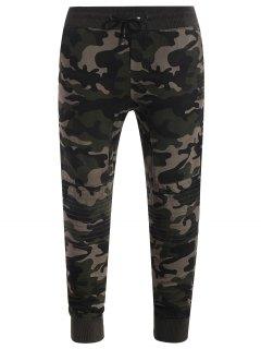 Camo Jogger Pants - Khaki L