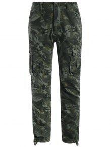 Pantalon Camo Avec Poches à Rabat - Camouflage Acu S