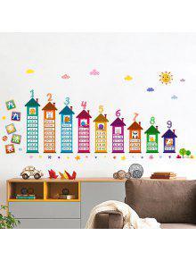الضرب الجدول جدار الفن ملصق للأطفال غرفة - 60 * 90cm