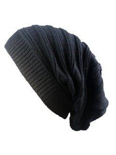 Striped Ribbing Knitting Stacking Beanie Hat - Black