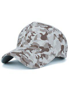 Faux Suede Camouflage Pattern Baseball Hat - Beige