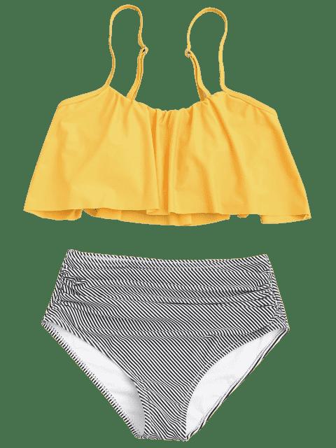 shop Stripe Panel High Waisted Bikini Set - YELLOW S Mobile