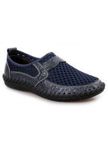 حذاء رياضي سهلة للارتداء قطع بجلد اصطناعي  - أزرق 42