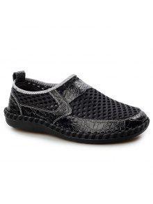 حذاء رياضي سهلة للارتداء قطع بجلد اصطناعي  - أسود 41