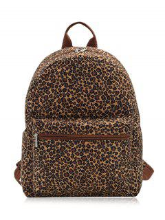 Zippers Double Pocket Quilted Backpack - Brown Leopard