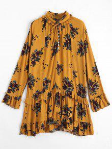 Floral Print Ruffle Hem Dress - Ginger M