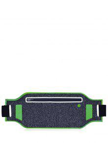 Light Weight Color Block Breathable Waist Bag - Green