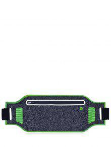 خفيفة الوزن كتلة اللون تنفس الخصر حقيبة - أخضر