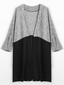 Two Tone Open Front Cardigan - Black And Grey Xl