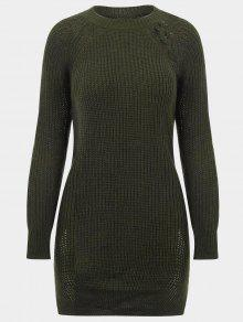 Lace Up Side Slit Long Sweater - Army Green