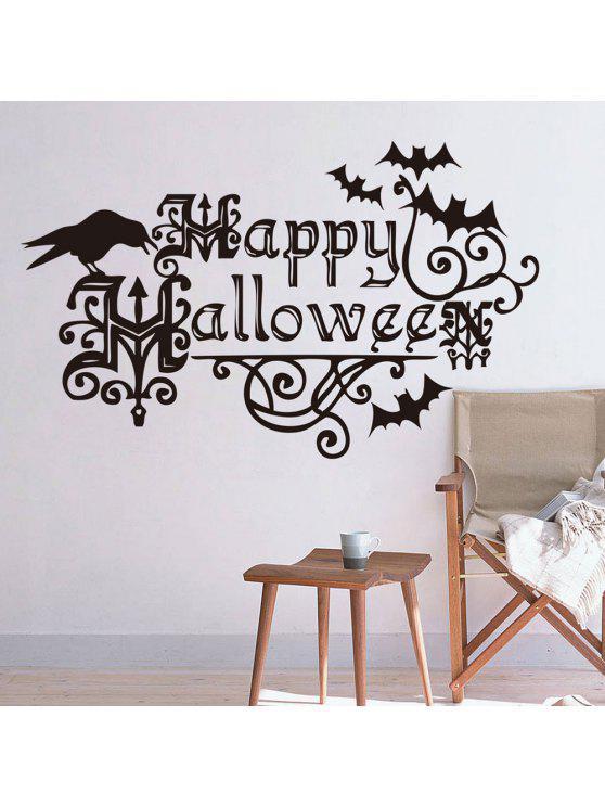 دي سعيد هالوين شكل ملصقات الحائط - أسود
