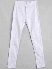 Ripped High Waist Pants - White L