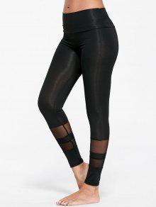 شير شبكة إدراج الجوارب الرياضية - أسود Xl