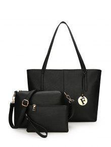 مجموعة حقيبة كتف من الجلد المصنع من ثلاث قطع - أسود