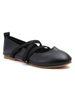 Elastic Band Faux Leather Flat Shoes - Black 38