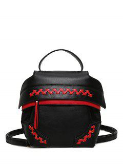 Weave Faux Leather Colour Block Backpack - Red With Black