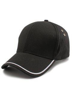 Plain Line Embroidery Baseball Hat - Black