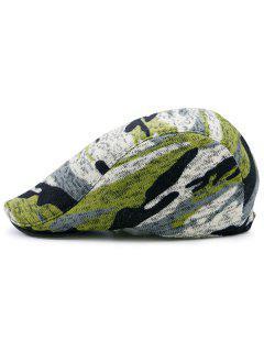 Camouflage Pattern Versatile Flat Hat - Deep Green
