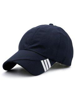 Diagonal Stripe Embellished Baseball Hat - Purplish Blue