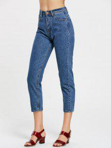 جينز مستقيم عالية الخصر كابري - أزرق L