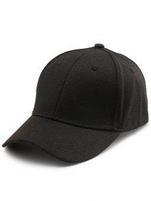 العودة خطابات التطريز قبعة بيسبول - أسود