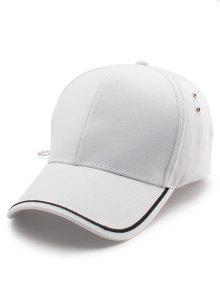 خط عادي التطريز قبعة بيسبول - أبيض