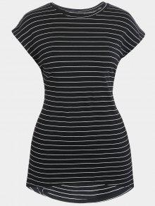 Striped High Low Plus Size Dress - Black 2xl