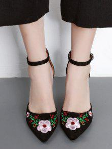 798252a1c13 36% OFF  2019 Embroidery Block Heel Two Piece Pumps In BLACK