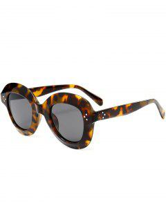 Wide Frame Ombre Street Snap Sunglasses - Black Leopard Print