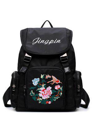 Drawstring Embroidered Nylon Backpack - Black - Black