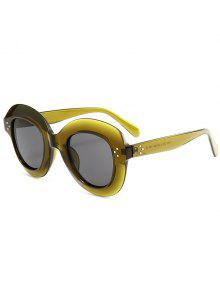 Wide Frame Ombre Street Snap Sunglasses - Green
