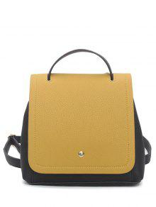 Color Block Textured Leather Backpack - Yellow