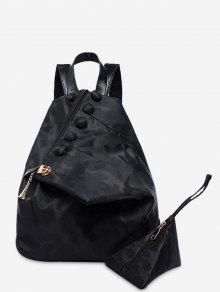 حقيبة الظهر مع أزرار نايلون - أسود