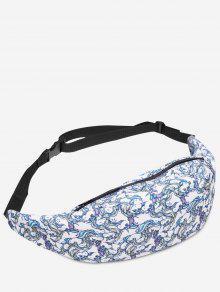Zipper Animal Print Waist Bag - White