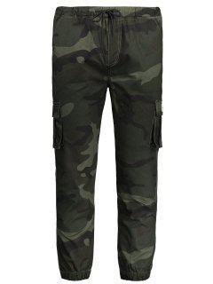 Drawstring Camouflage Jogger Pants - Army Green 3xl
