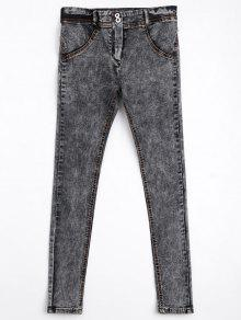 Skinny Double Buttoned Pencil Jeans - Gray M