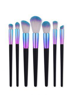 Aluminum Tube Facial Eye Makeup Brushes Set
