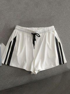 Contrast Sides Running Shorts - White M