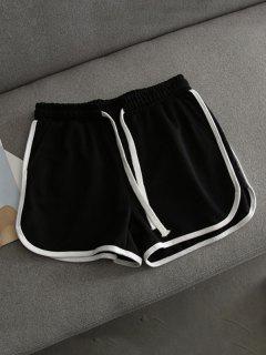 Contrast Trim Running Shorts - Black L