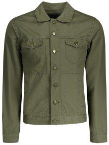 Letter Embroidered Jacket - Army Green L