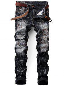 جينز بسحاب  - أسود 32