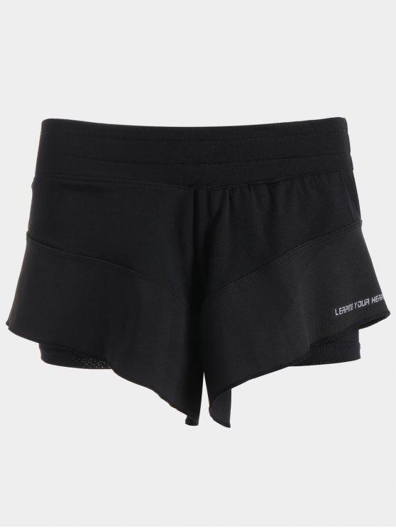 Sportliche Doppelschichte Shorts - Schwarz M
